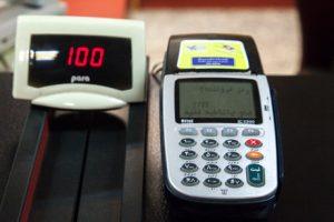 اسکیمر چگونه حساب بانکی شما را خالی می کند؟