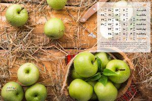 دانلود تقویم مهر ۱۳۹۸ مخصوص دسکتاپ