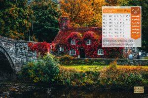 تقویم آبان 1400 برای کامپیوتر